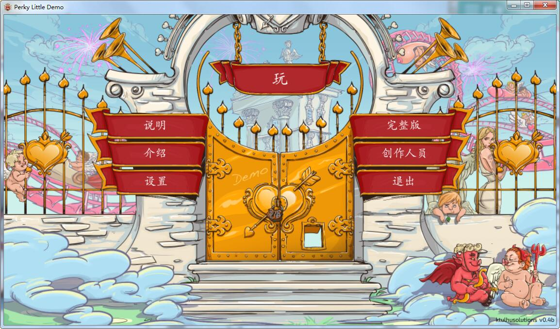 鲜活的世界:Perky Little Things 官中步卒版【2D解迷/中文SLG/新作/超耐玩】
