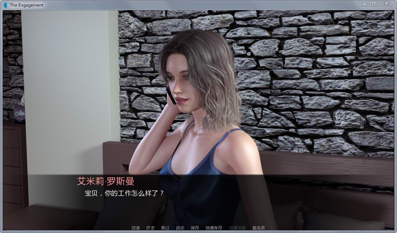 订婚 The Engagement V2.40 汉化版【SLG/汉化/动态CG/PC+安卓/亚洲CV/3G】10-11-01
