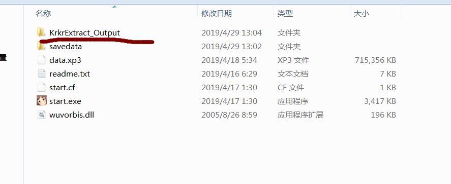 和心爱女儿的巧妙≠口生存 DL正式版+全CG【新作/全CV/0374/1.35G】