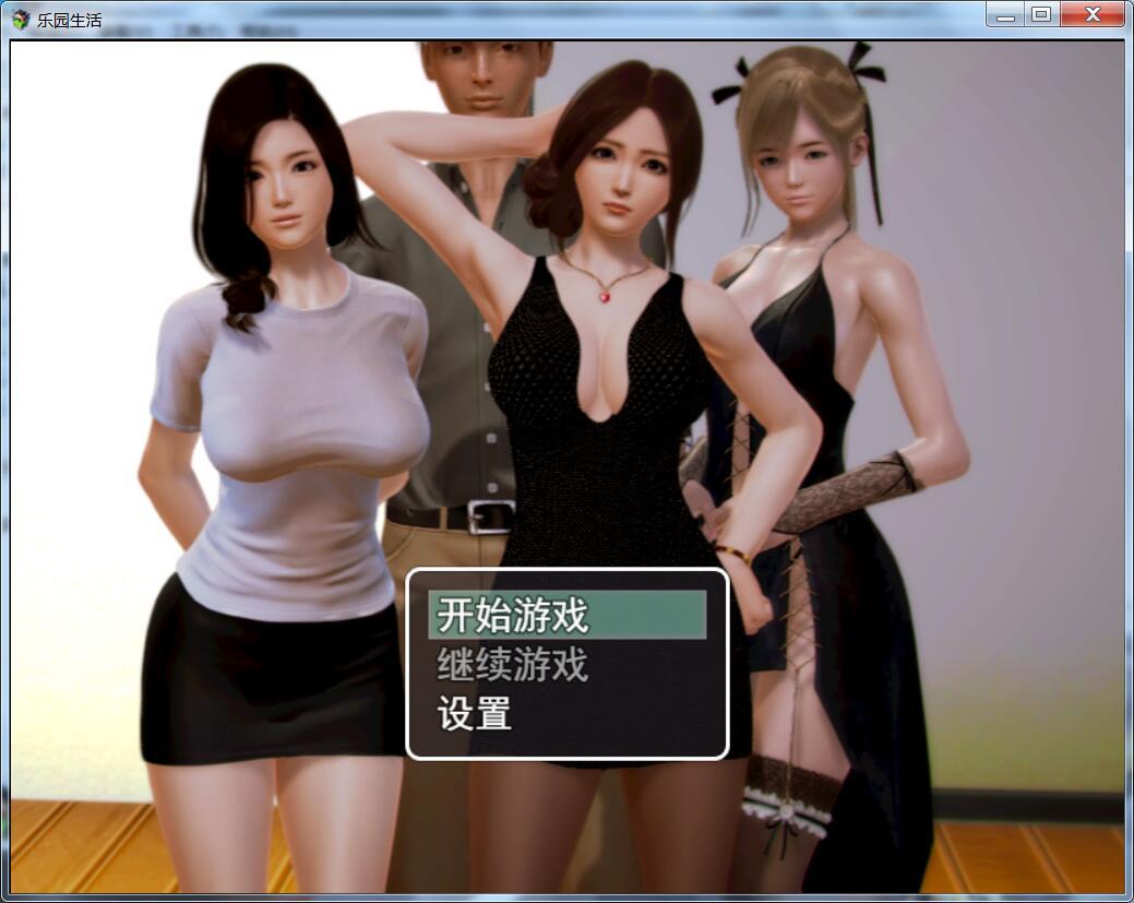 乐土生存 V0.5 完整公然版【更新/CV/RPG/中文/动态CG/1.1G/0384】