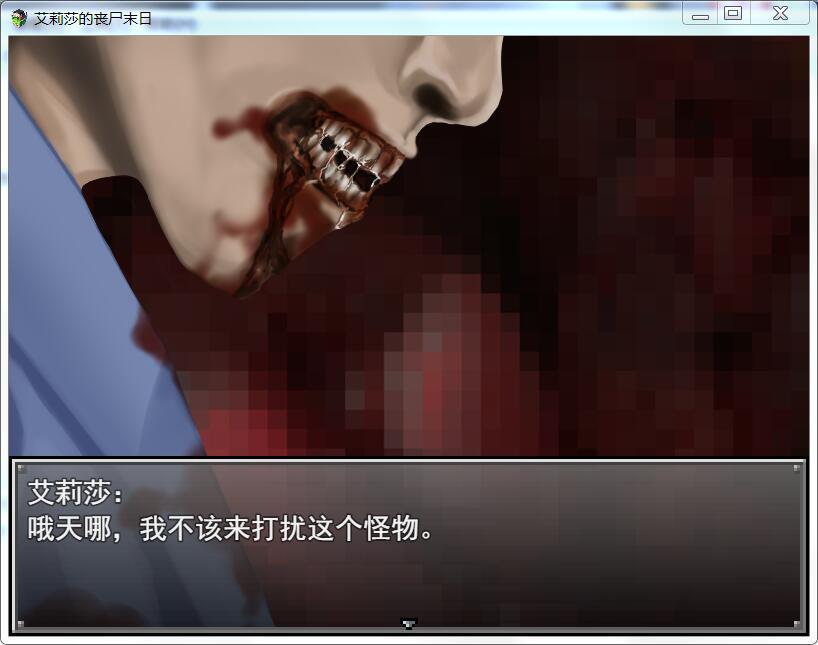 艾莉莎的丧尸末日 V1.0.0 【RPG/汉化/动态CG/210M/0408】