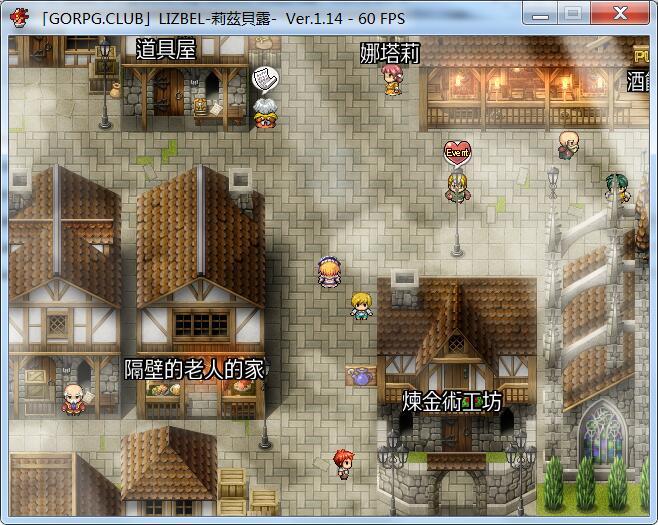 莉茲貝露-完整汉化版+全CG存档【新汉化/RPG/782M/0409】