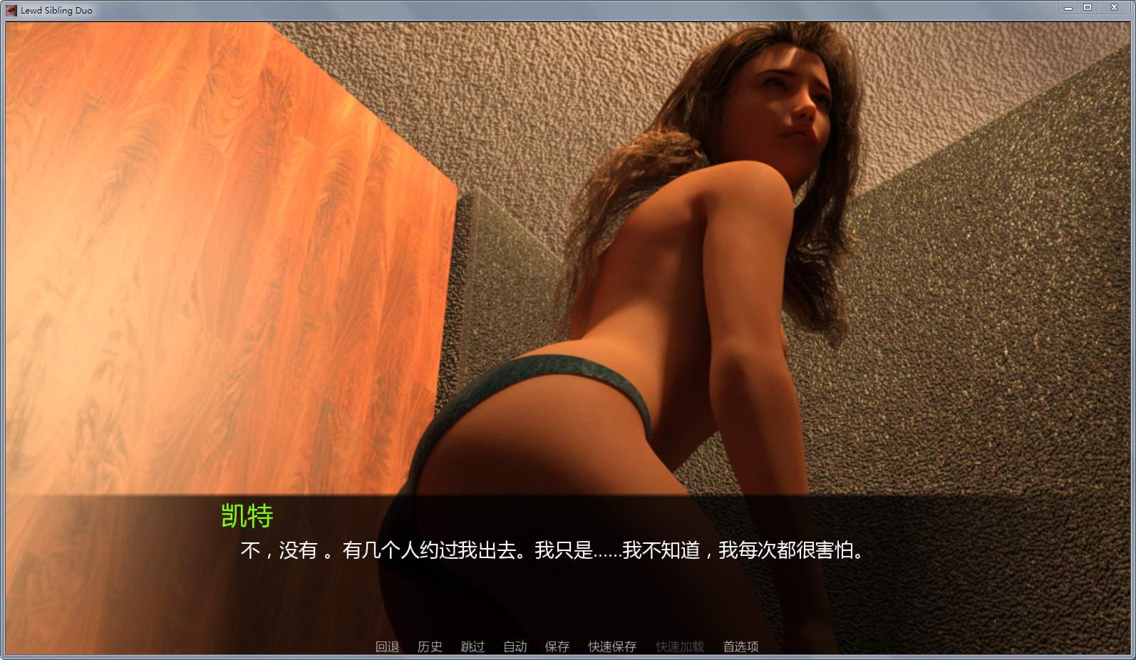 堕·落兄妹-LSD Ver8.1 汉化版【新作/PC+安卓版/LG/汉化/动态CG/2.4G/0404】