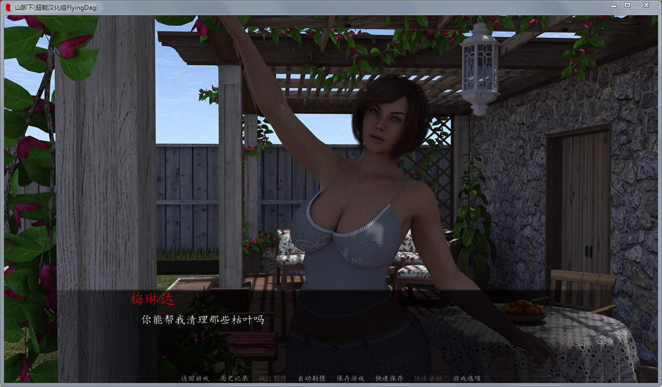 【SLG/汉化/动态CG】 山村欲·望记 V6.11 汉化版+存档+攻略+作弊码【PC+安卓】更新