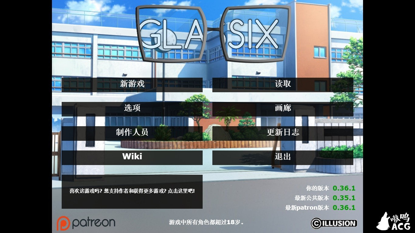 神器眼镜 Glassix V0.36.1官方中文+存档+作弊【更新/SLG/汉化/动态CG/4.3G】
