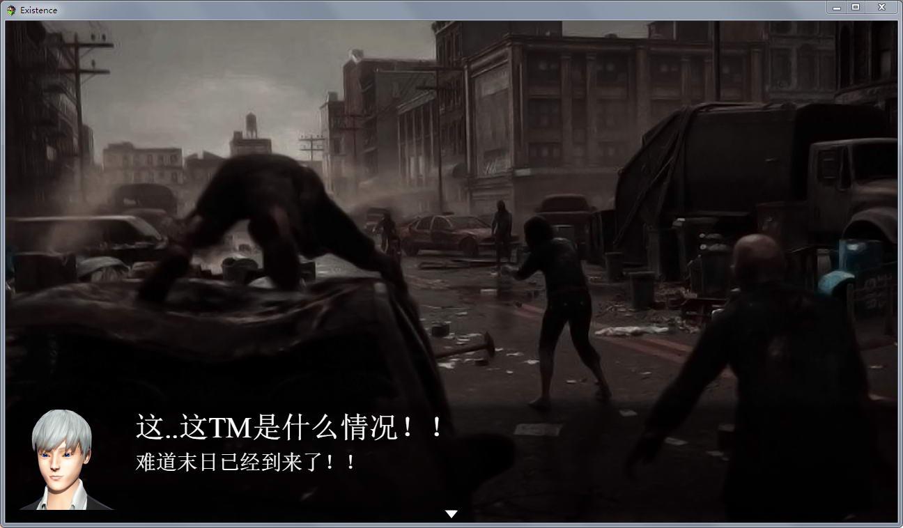 季世启迪录 V0.4.0中文版【更新/风搔作者新作/生存RPG/中文/动态CG/400M/0439】