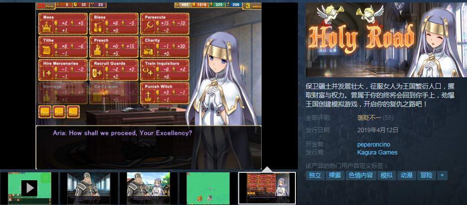 [ぺぺろんちーの][游戏]少女之路·大主教的神之领 官中步兵版+CG档+CG包(662MB)