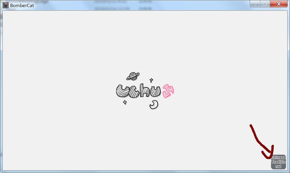 喵喵炸弹![官方中文] 【新作/ACT/中文/动态/PC+安卓/0451】