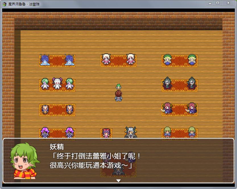 H魔塔:魔界洞鲁鲁?法蕾雅 侵饭魔物娘!+存档【PC+安卓/RPG/汉化/1.2G/0468】