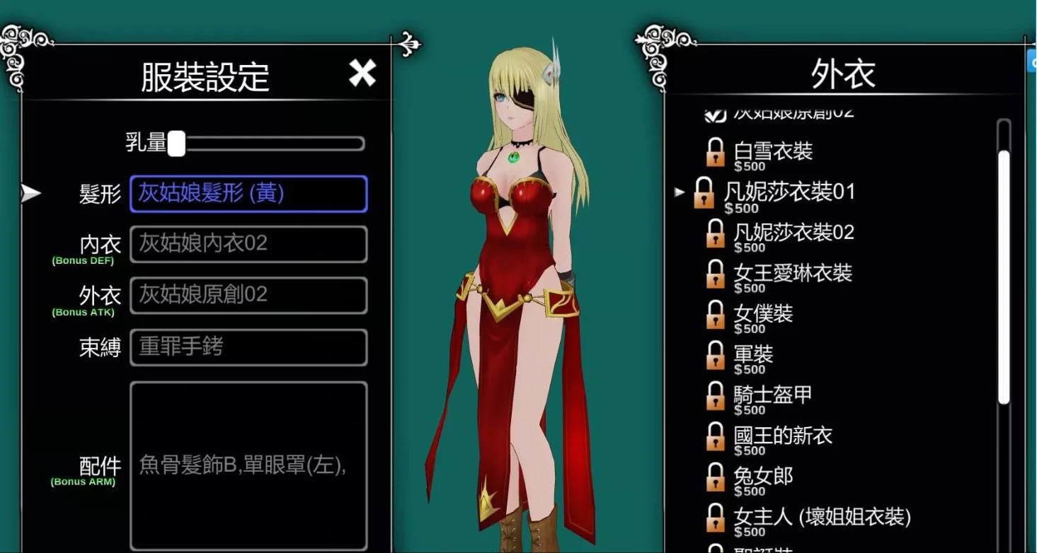 仙度瑞拉的流亡2:复仇 官方中文版+反河蟹补钉【毁童年】【2.21G】