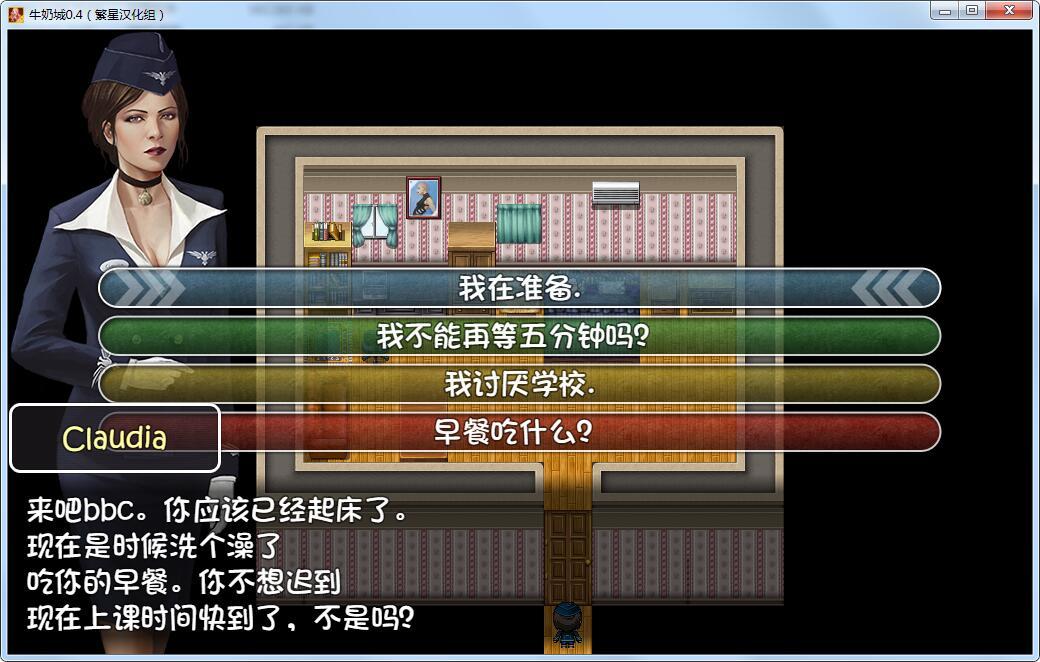 牛奶触觉-Milky Town V0.5.0 压缩汉化版【更新/PC+安卓/500M】10-20-03