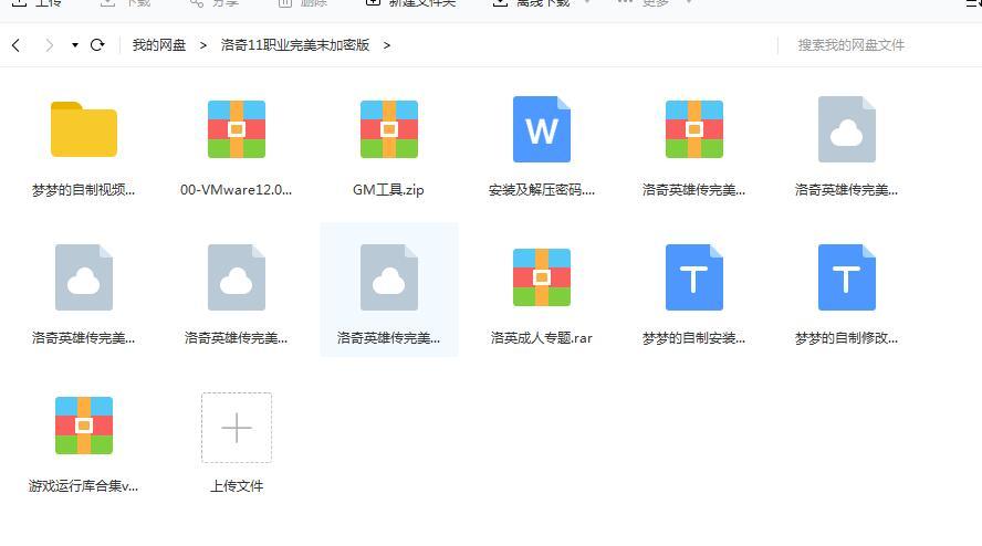 【ACT/中文/3D】[梦梦]洛奇英雄传11职业单机版+社保MOD+语音教程【新版】【17G】