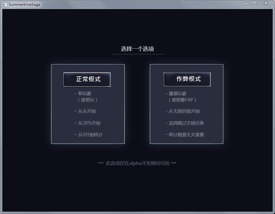 夏日传说 Ver1.82 汉化版+图文攻略【更新/SLG/汉化/动态CG/PC+安卓版/1.6G/0517】