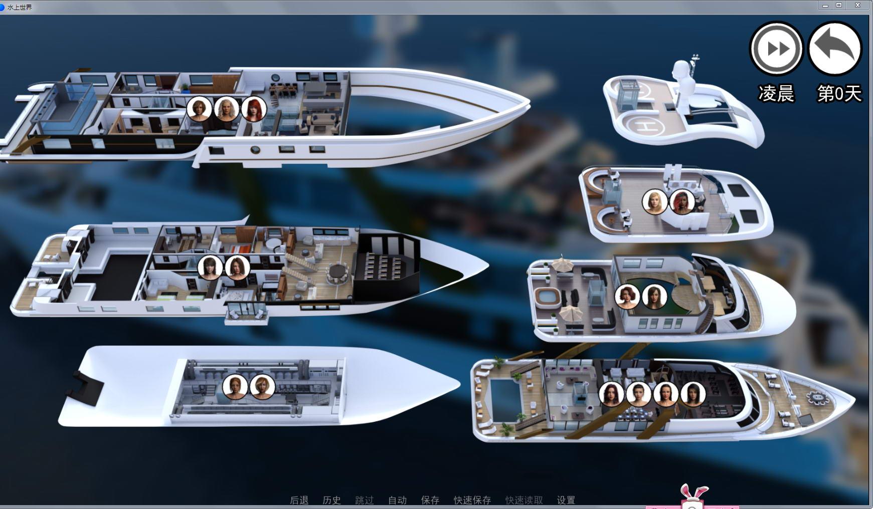 水上世界 V1.60 汉化作弊版 【后宫/更新/SLG/汉化/动态CG/PC+安卓/2.7G】10-17-02