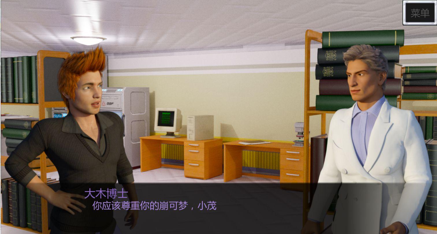 【西欧RPG/汉化/动态CG】协饿崩可梦·叶火中烧 V0.122 毁童年汉化版 【更新】