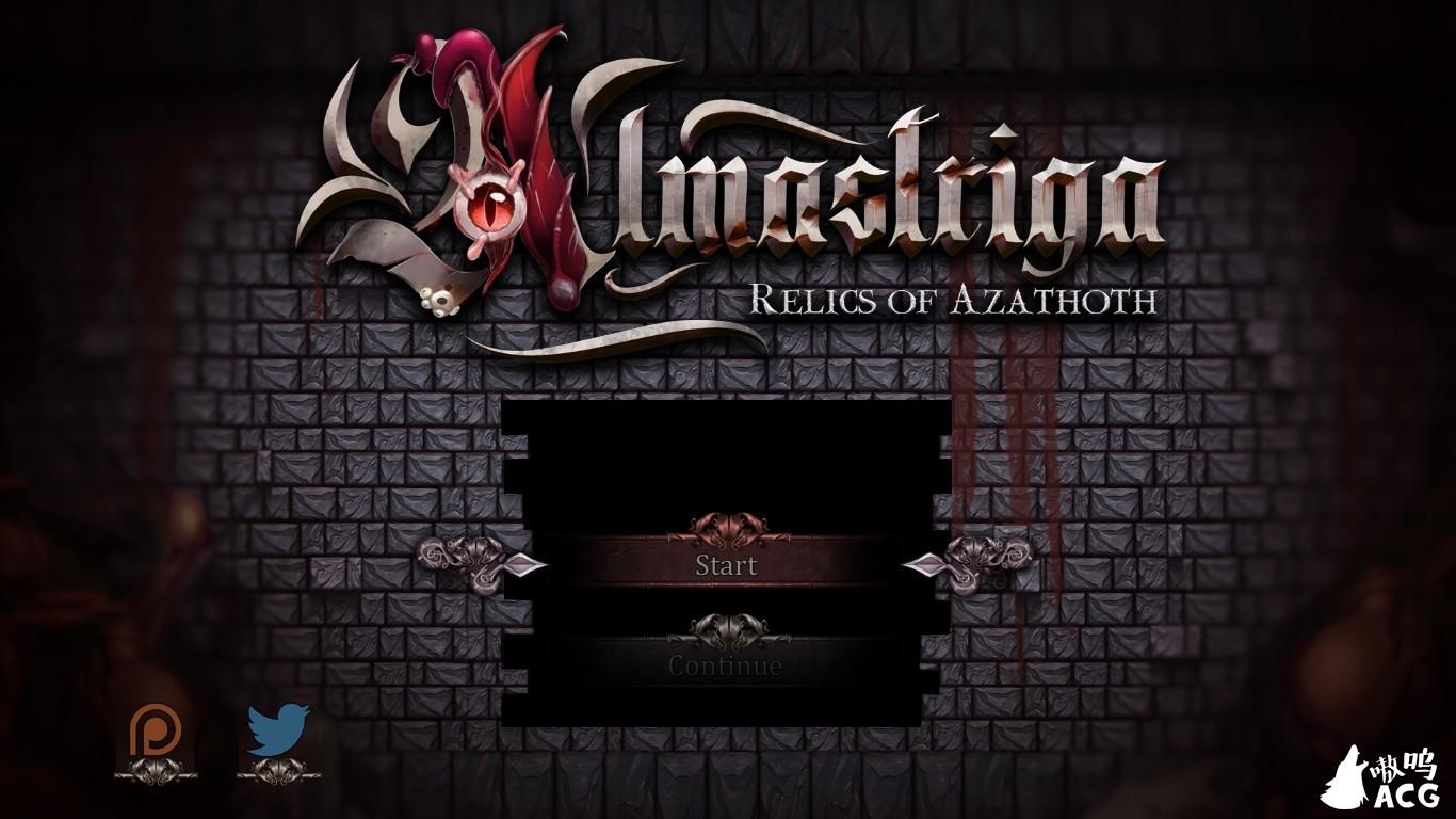 奥丽莎·神之遗物 Almastriga V 0.16 [H版恶魔城] 【更新/ACT/全动态/1.1G/0550】