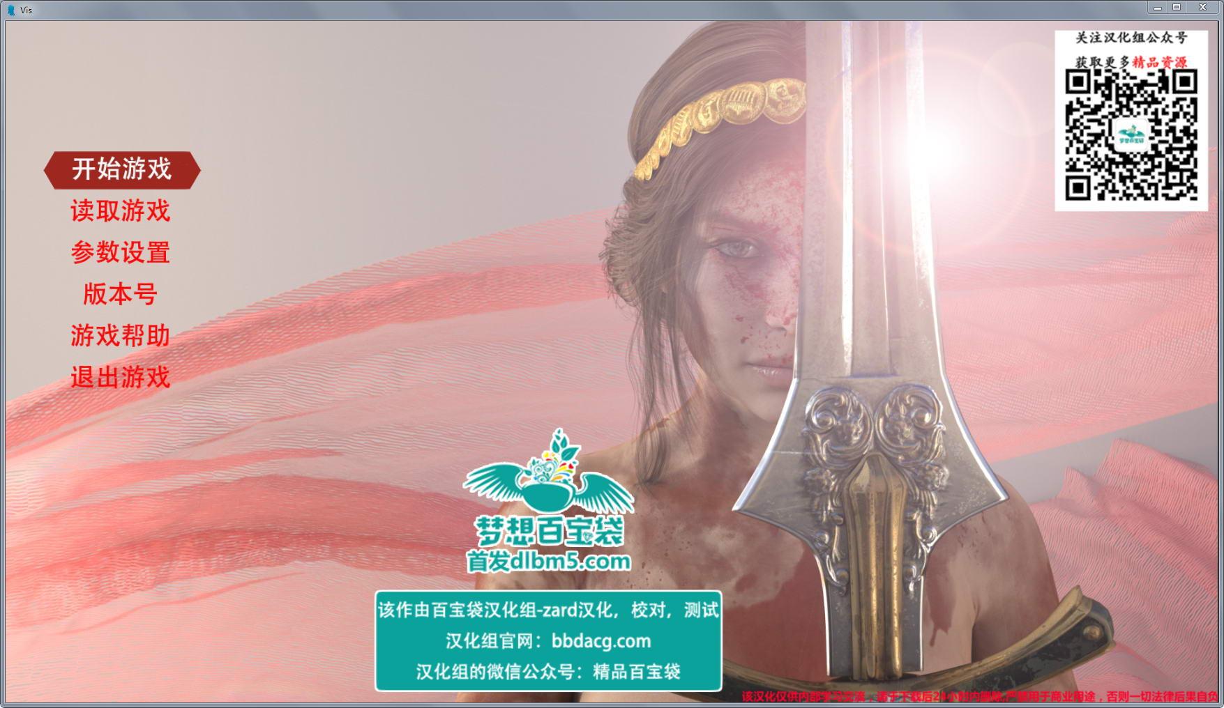【游戏】王子的奇幻冒险Vis V0.601 汉化版【更新/PC+安卓】【3G】
