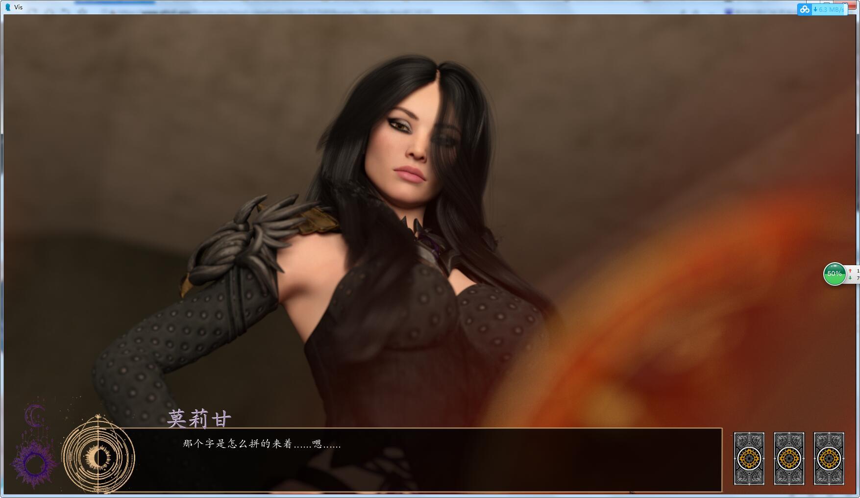 王子的奇幻冒险Vis V0.5 汉化版【新作/SLG/PC+安卓版/1.9G/0558】