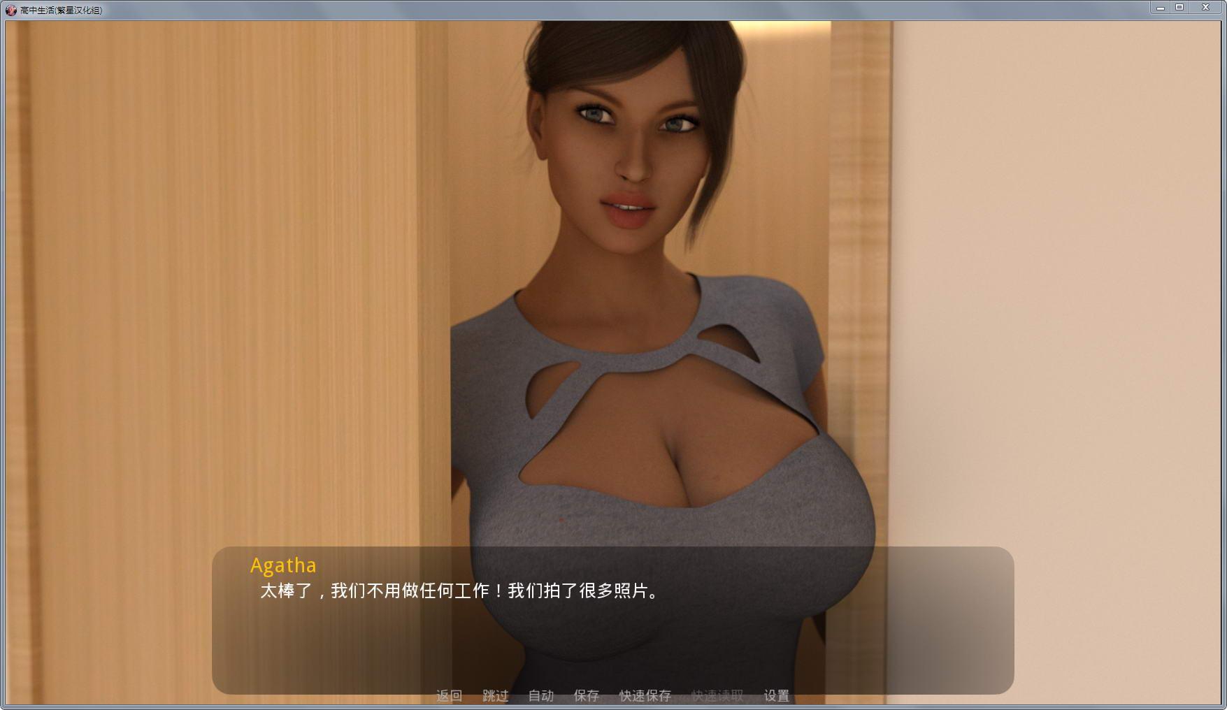 高中生活:HIGH LIFE 汉化中文版【PC+安卓版/1.3G/19061102】