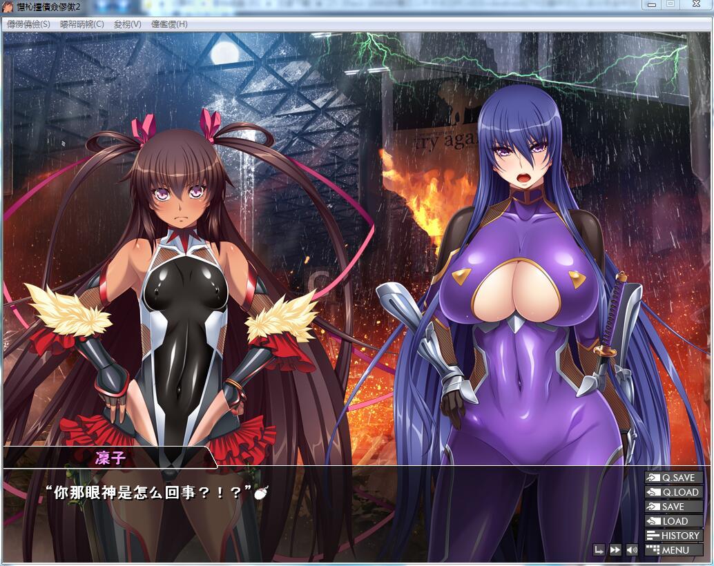 【拔作ADV/汉化】[黑Lilith]对魔忍雪风2 汉化版+全CG包【新汉化/全CV】【PC+安卓模...