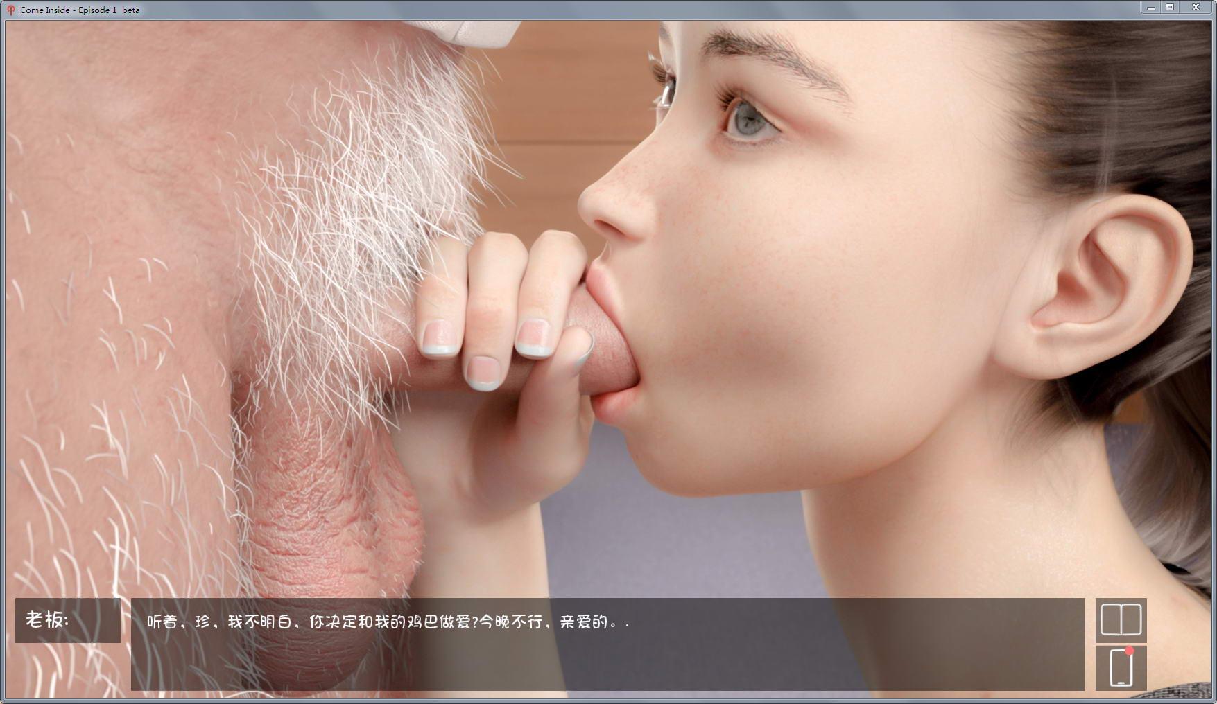 【SLG/汉化/动态CG】深化交流 Ver0.1 汉化版+全CG【新汉化/精巧】【PC+安卓】【2G】