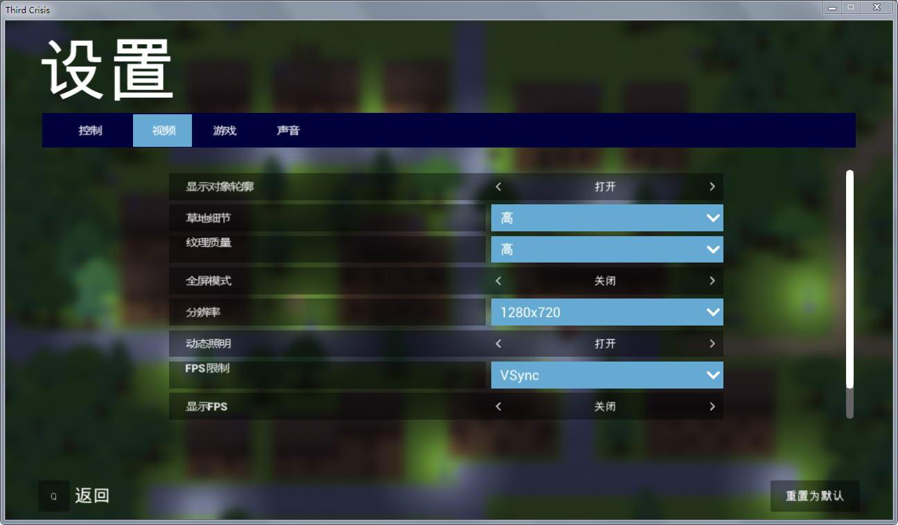 【SLG+RPG/大帝国汉化】第三次危急 V0.80 精修汉化版【新汉化】【高游戏性】【800M】