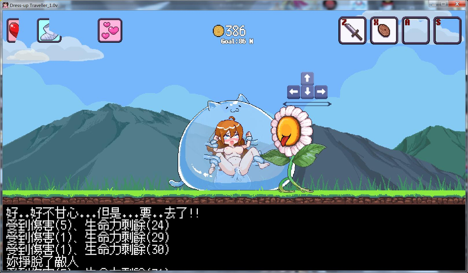 【ACT/中文/全动态】换装冒险者!V6.28 官方中文更新版【更新】【300M】