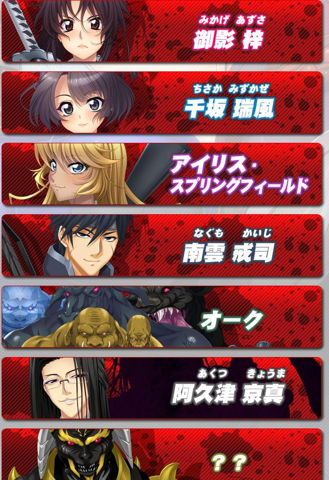 女忍者阿兹莎VS兽人3:银兽们的王国!+全CG★阿黑颜【新作/拔作ADV/07-02-06/1.5G】