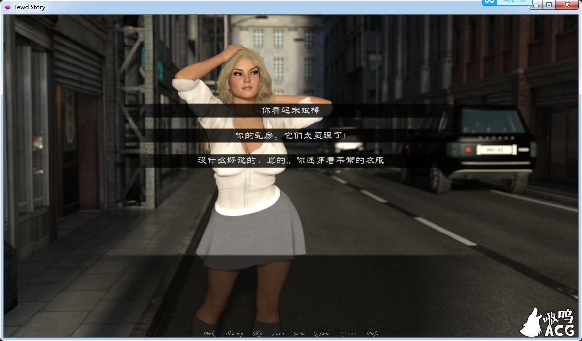 猥`琐小故事~Lewd Story V2.0.0 完整汉化版【SLG/07-04-04/600M】