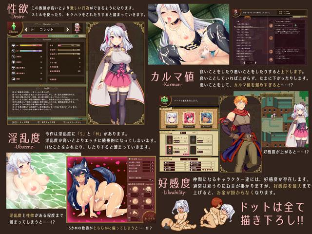 【巨作RPG】炼【精】方士克莱特的H榨晶物语!DL正式版【新作/战役H/奢华CV】【1.7G】