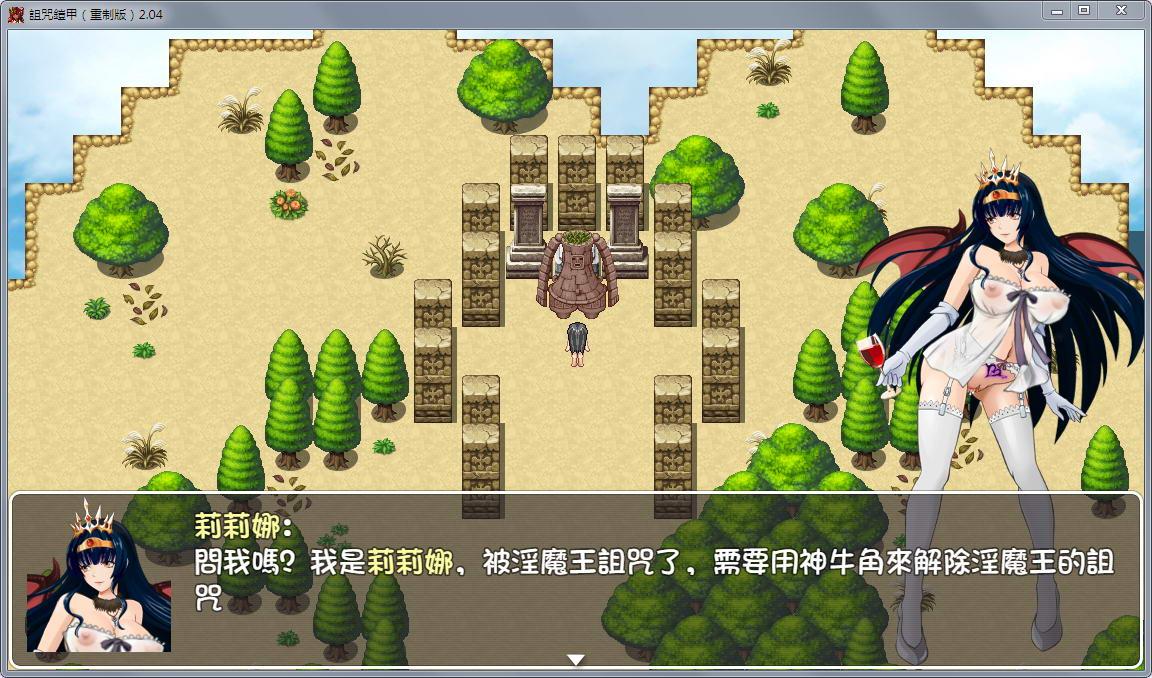 诅咒铠甲重制版 V2.04最终步卒-无意作弊版【PC+安卓版/RPG/07-10-01/1.2G】
