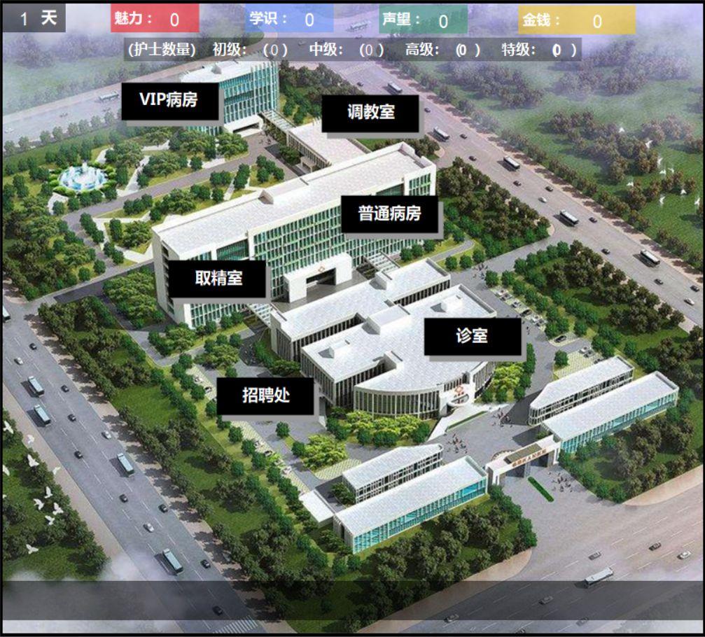 【SLG/中文/全动态】回春病院 清闲大大建造完整版+秘笈【新作/CV】