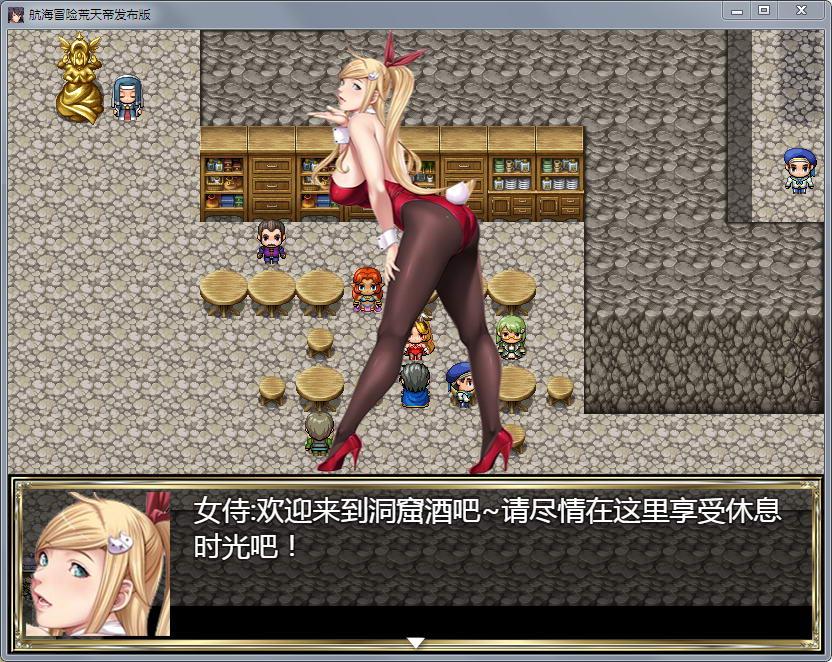 帆海冒险 Ver1.10 原版内部中文版【更新/RPG/PC+安卓版/07-12-05/2.5G】
