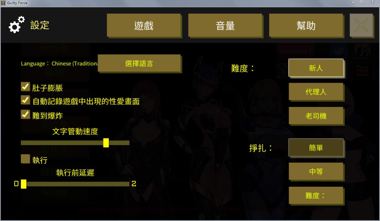 罪恶武装:殖民星的愿望V0.135中文作弊版【更新/PC+安卓/ACT/07-31-03/4G】