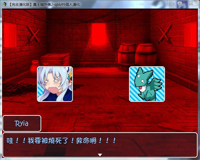 [扭蛋RPG/汉化]玉魔王外传2:请尽快回来吧!Negumi·Dora 完整汉化版[400M/FM/百度] 4
