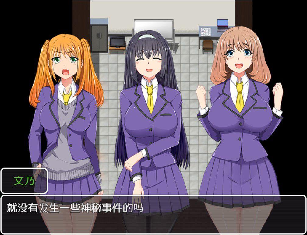 [RPG/汉化]JK三人娘的エロ活动记录!校园的猥亵怪谈 汉化版 5