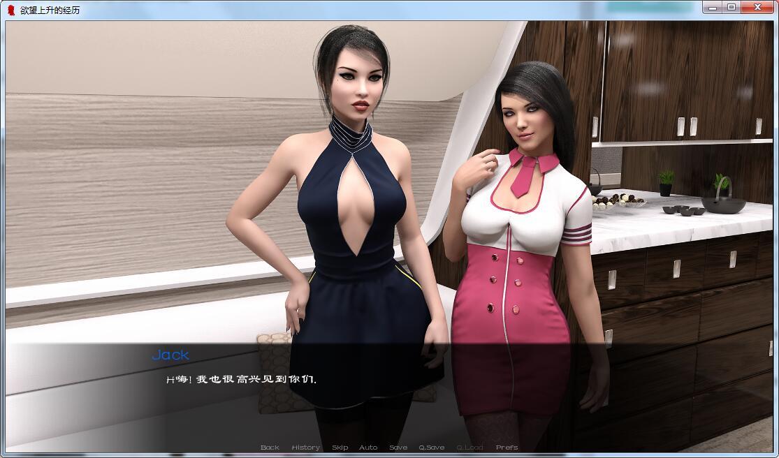 【欧美SLG/汉化/动态CG】欲望上升的经历 汉化版+全CG【新作】【PC+安卓】【1G】
