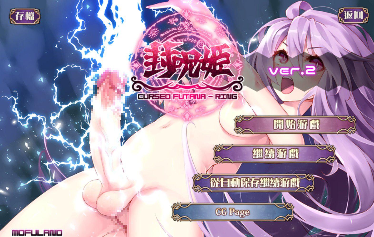 【战棋SLG/汉化/全动态】封呪姫 Ver.2.88B [GORPG完整汉化版] 【新汉化】【350M】