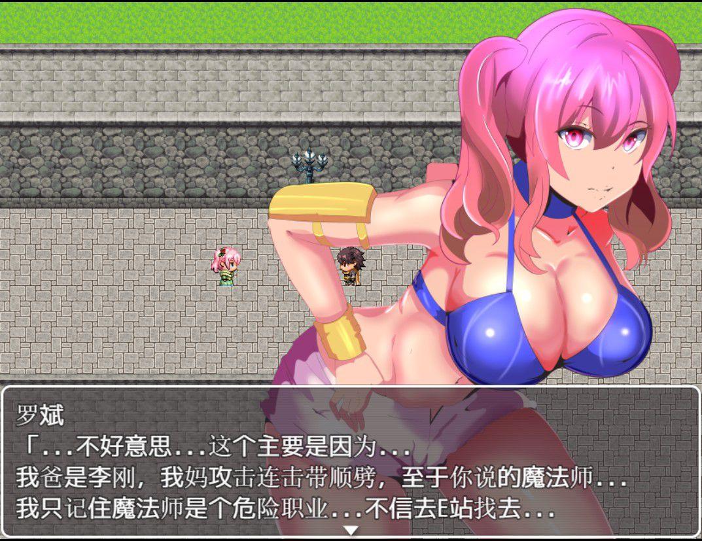 【RPG/汉化】罗斌与谬的冒险谭~以及她的秘密无梗 PC+安卓重置汉化版【1.6G】 5