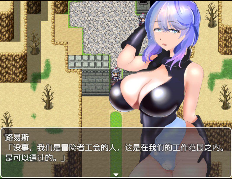 【RPG/汉化】罗斌与谬的冒险谭~以及她的秘密无梗 PC+安卓重置汉化版【1.6G】 6