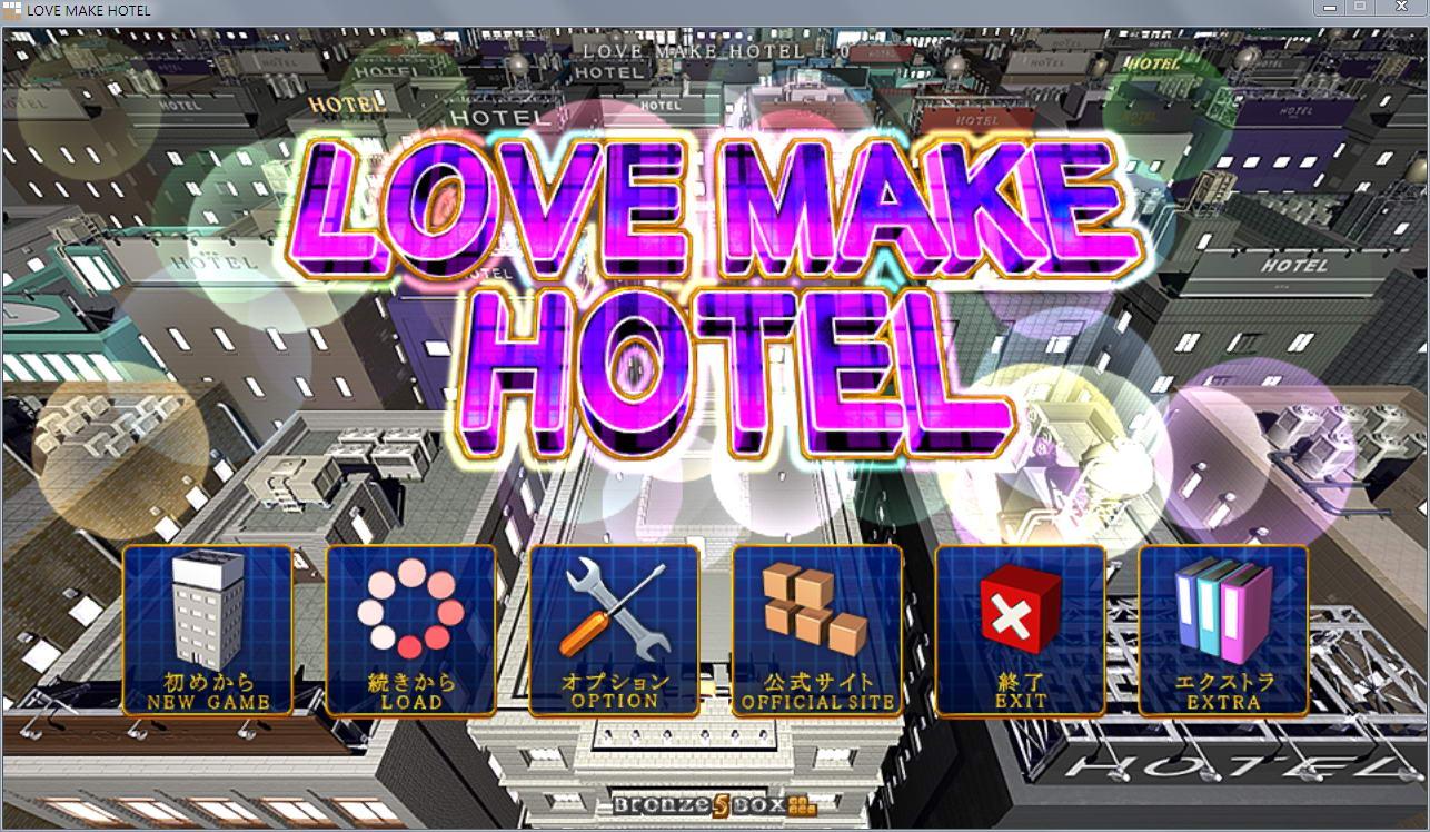 【塔防+经营SLG/汉化】爱心经营酒店 LOVE MAKE HOTEL 汉化版【350M】