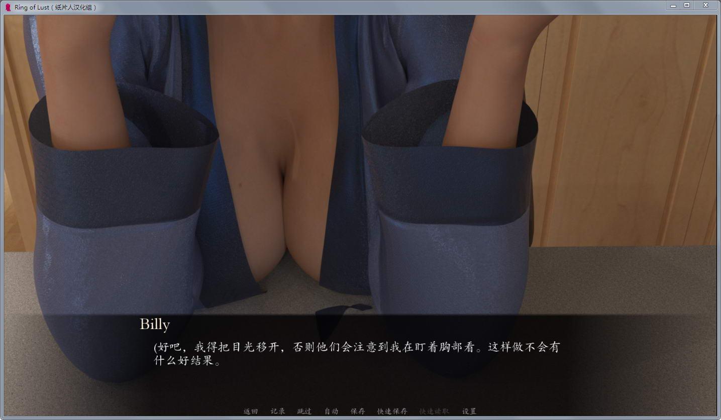 浴网戒指-Ring of Lust V1.2 高压汉化版+攻略【SLG/汉化/动态/PC+安卓/6G】10-07-07