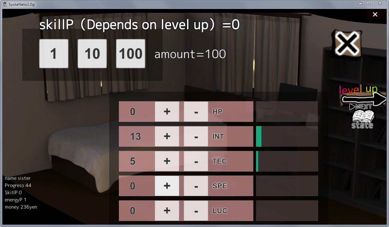 [互动SLG/全动态] LIVE2D触摸:正太之壁尻洗恼エロ生活!DL正式版  [800M] 4
