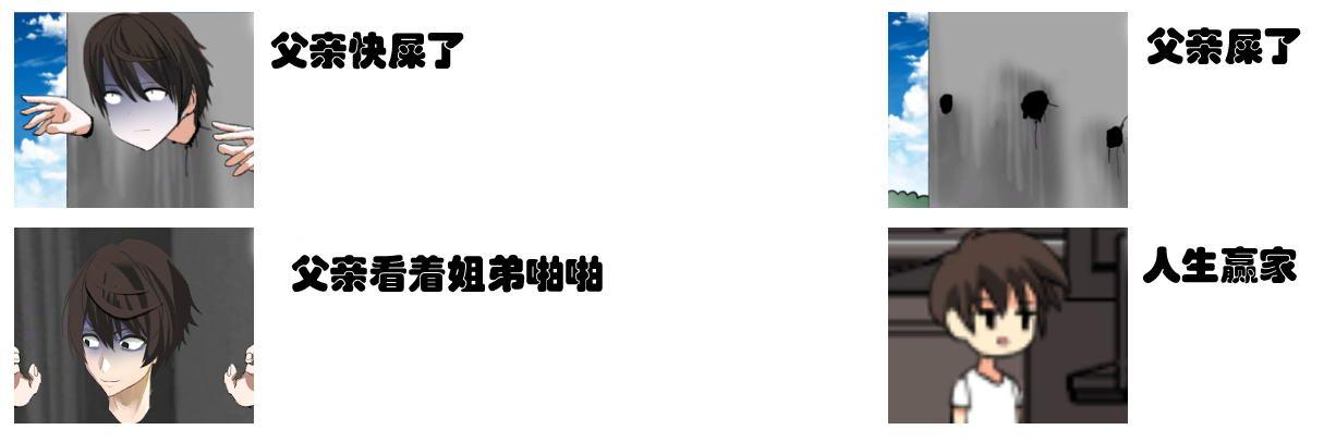 [互动SLG/全动态] LIVE2D触摸:正太之壁尻洗恼エロ生活!DL正式版  [800M] 8