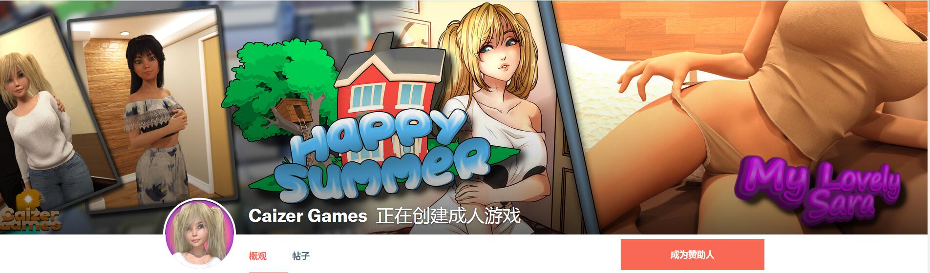 【SLG/汉化/动态CG】快乐的暑假 Happy Summer-V0.19 【PC+安卓】【1.2G】1912155
