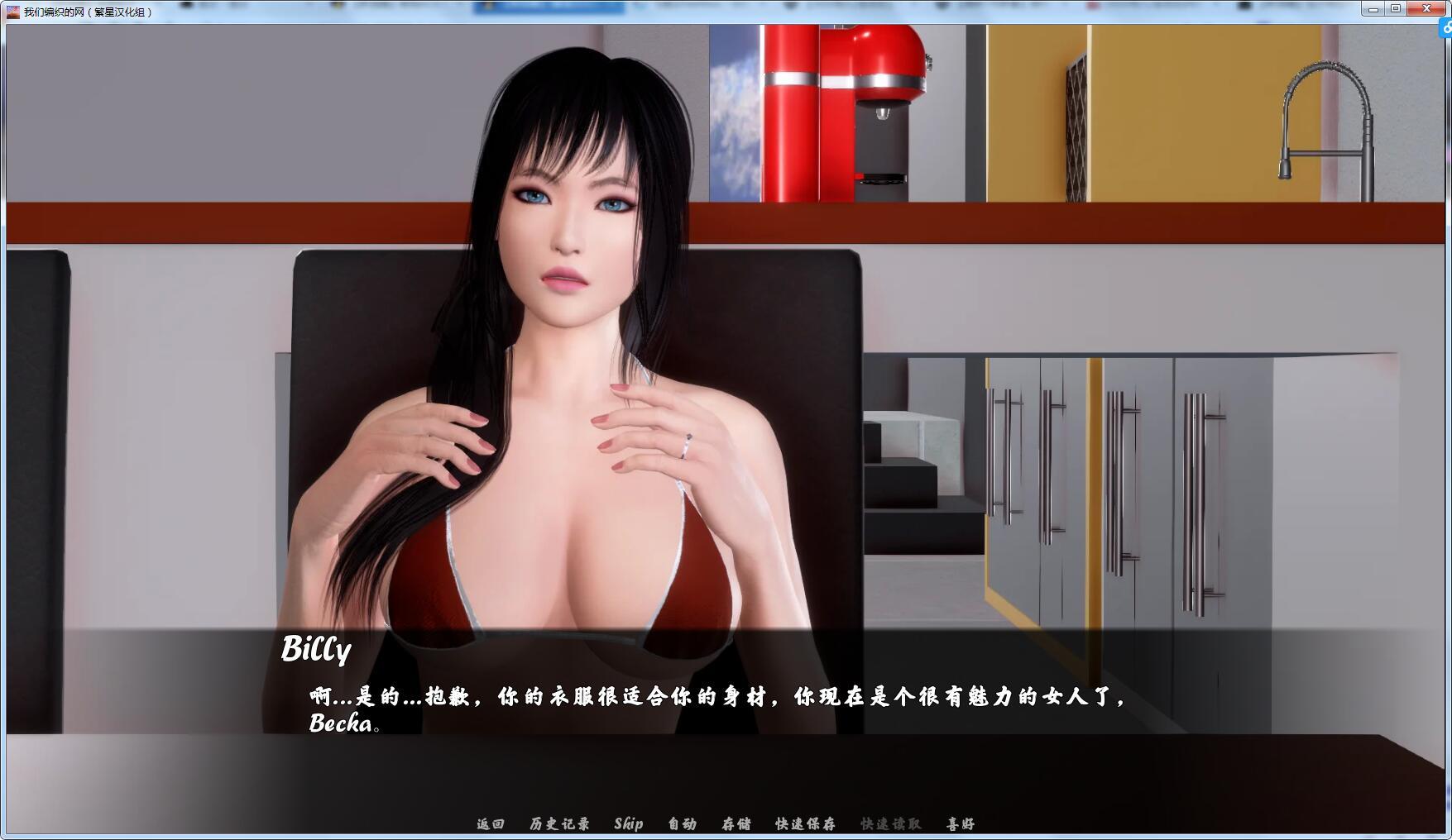 情感交织 V0.6 高压汉化版+全CG【SLG/汉化/动态CG/PC+安卓/500M】10-14-01