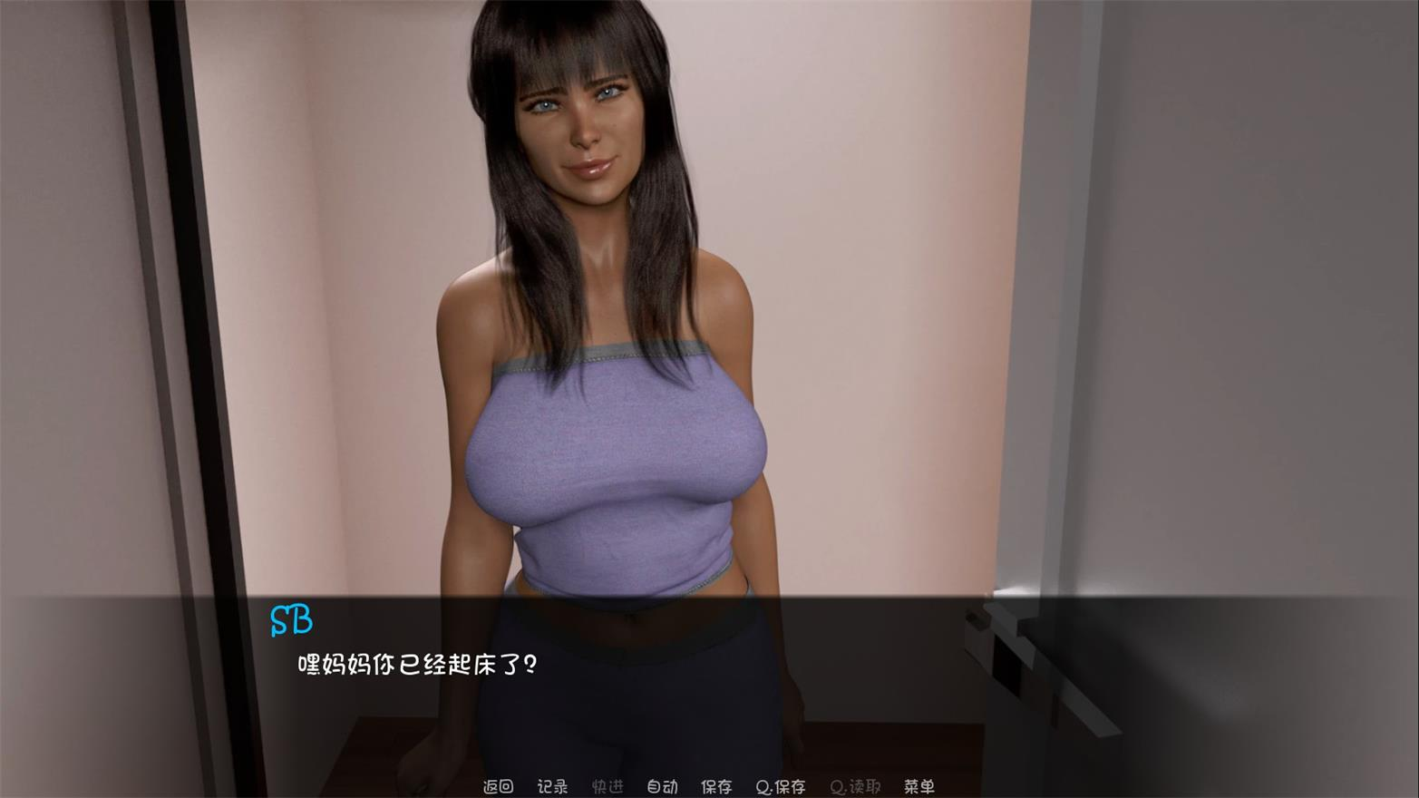 WVM Day 1-3 Ver1.0 汉化版 [校园后宫]【新汉化/PC+安卓/SLG/汉化/动态CG/1.5G】