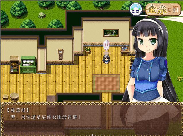 银-魔領莉莉姆聯盟~SSTM完整汉化版【RPG/汉化/400M】11-05-06