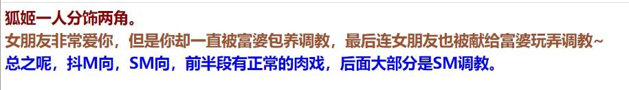 「MP3」[ASMR] 阿木木31-CV狐姬-纯情女友【S-M向】【47分钟中文有声台本】