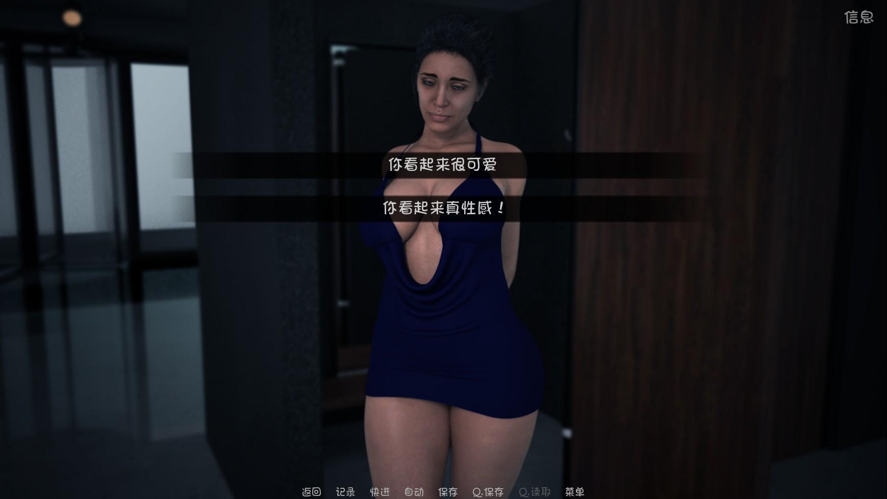 爱的锁链 Chains of pleasure 汉化版【SLG/汉化/动态CG/PC+安卓/600M】